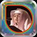 Mp3 Qur an Ahmad Saud by Azkana Putri Dev