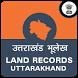 Uttrakhand Land Records
