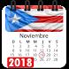 Calendario 2018 Puerto rico con feriados gobierno