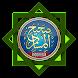 Hadits Shahih Muslim by sagathoo