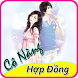Cô nàng hợp đồng by Kho Ung Dung Hay
