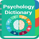 Psychology Dictionary by Mantu Boro