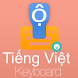 Vietnamese Keyboard by Softcrust Solution
