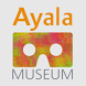 Ayala Museum Virtual Tour by Globe Telecom