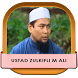 Ceramah Ustad Zulkifli M Ali by Didu Studio Muslim