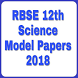 RBSE Class 12th Model Paper 2018 by Er Sharvan Patel