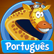 Português -Provas Aferição by Lusoinfo II Multimédia S.A.