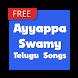 Ayyappa Swamy Telugu Songs by Shiva Loaka Developers