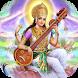Goddess Saraswati Devi Lord by com.amazing.kincan