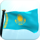 Kazakhstan Flag 3D Wallpaper by I Like My Country - Flag