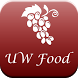 uWaterloo Food Menu by Stephen Marcok