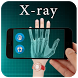 Xray Cloth Scanner simulator by SoftApps Developer