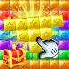 Cube Smash Match Blocks by match games blast
