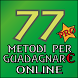 77 Metodi per Guadagnare Online PRO