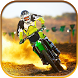 Motocross Wallpapers 2016 by Beauty Labs
