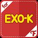 Fandom for EXO-K by Fandom Corporation