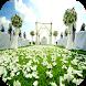 Wedding Decoration Ideas by Designing Ideas App