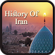 History Of Iran by EvageSolutions