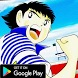 New captain tsubasa dream team heroes Guide by Gaming Guide