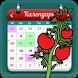 Лунный Посевной Календарь 2016 by Universum Developer