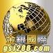 金銀國際金融服務 by Zing Tao Company Limited