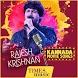 Rajesh Krishnan Kannada Movie Songs
