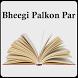 Novel - Bheegi Palkon Par. by Visionary Solutions