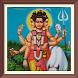Gurudut Dattatrey Mantras