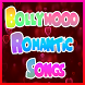 Bollywood Romantic Songs Hits by Grdev