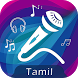 Tamil Karaoke Sing : Record by Air Infosys