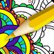 Mandala Book - Coloring Pages by Baca Baca Games