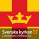 SvK Landskrona by AppSpotr AB