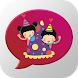 Birthday Emoticons by Leprechaun Apps