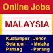 Jobs in Malaysia, Kuala Lumpur by TWKidsApps