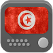 Radio Tunisia by ghribi.raef