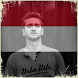 Yemen Flag On Face Maker : Photo Editor by Deluxe Company