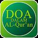 Doa dalam Al Quran dan Artinya by merahkemarun
