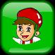 Island Jump by khairul