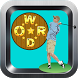 Top Golf Star Players Quiz by Word Search Puzzle Cookies