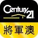Century 21 (Tseung Kwan O) by Multiple Listing System Ltd.