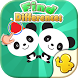Photo hunt - Find differences by Photo Hunt Studio