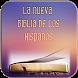 Nueva Biblia Latinoamericana by IdeeaGroup