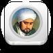 Kumpulan Ceramah Habib Syech by Kumpulan Ceramah