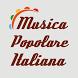 Musica Popolare Italiana by New Media Farm s.r.l.