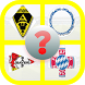 Guess the German football team by ViLoLoGames