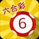 Mark Six Results 六合彩 by SLICE Digital