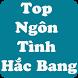 Top Truyện Ngôn Tình Hắc Bang Hay by ungdunghay