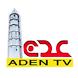 Aden TV by Digital Media
