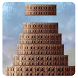 Babel Tower by EgyGames