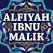 Alfiyah Ibnu Malik Lengkap by Gembira